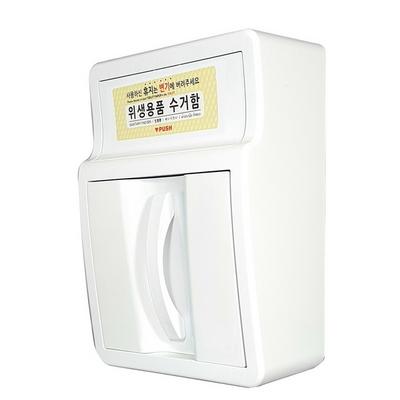 일양 뷰티켓-BOX 화이트 실버 위생용품 생리대수거함