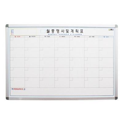 화이트보드 월중계획표 A 600x900