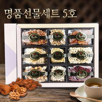 견과류 선물세트5호(9종) 호두 아몬드 건살구 잣 캐슈넛 크랜베리 피스타치오
