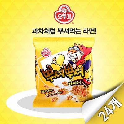(오뚜기) 뿌셔뿌셔 바베큐맛 24입(90g x 24개)