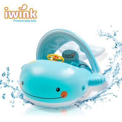 아이윙크 프리미엄 물놀이용 대형 아기 보행기 튜브 고래