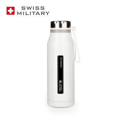 스위스밀리터리 보온보냉/등산/분유물병 340ml