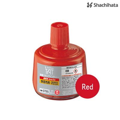사치하타 불멸잉크 다목적용 STSG-3(RED) 330ml