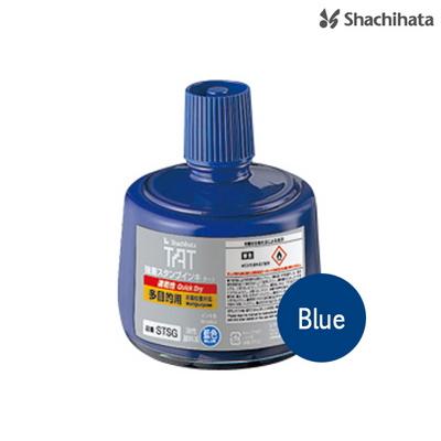 사치하타 불멸잉크 다목적용 STSG-3(BLUE) 330ml