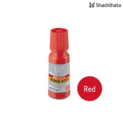 사치하타 다목적용 불멸잉크 STSG-1(RED)55ml
