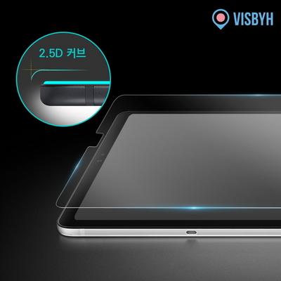 1+1 비스비 갤럭시탭 S5e 풀커버 강화유리 필름