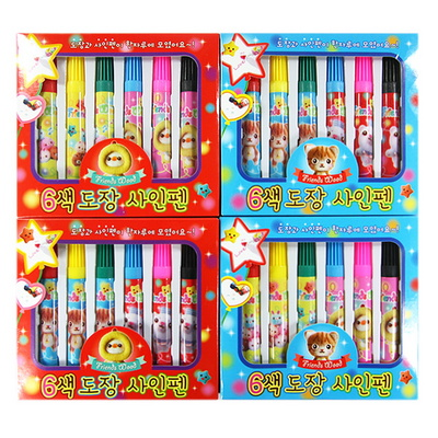 7색 도장싸인펜
