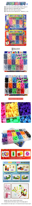 툭툭미니블럭 중 쪼꼬미미니블럭 중 - 굿팬시, 6,000원, 레고/블록, 블록완구