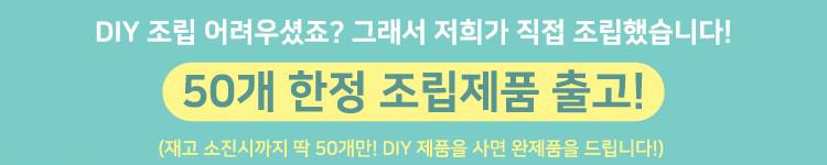 아이섀도우브러쉬정리함 - 아틱, 32,000원, 정리함, 화장품정리함