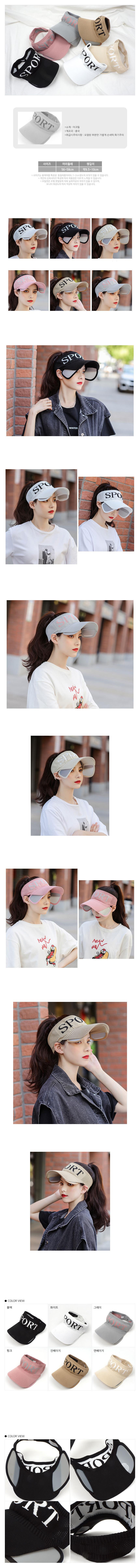 햇빛차단 여성 스포츠 와이드 썬캡 썬바이저 모자 - 트윈스파파, 13,800원, 모자, 썬캡