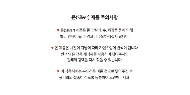 925 Silver 행운의 옥 은볼 매듭팔찌 - 펄린, 21,900원, 팔찌, 진주/원석팔찌