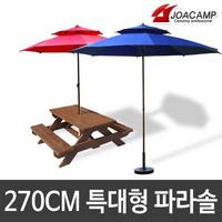 조아캠프 팔각고정식파라솔 특대