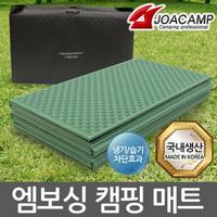 조아캠프 2단 엠보싱매트
