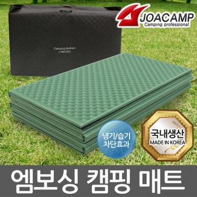 2단 엠보싱매트