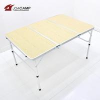 조아캠프 캠핑와이드테이블 120