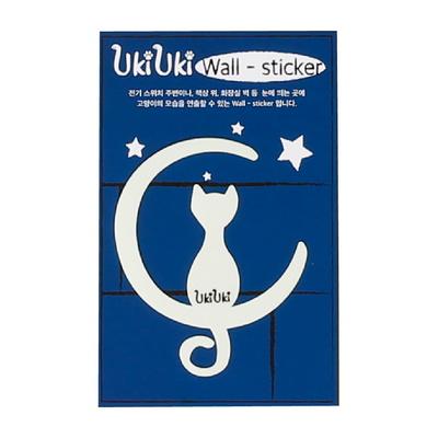 우키우키 고양이 형광 벽 포인트 야광 스티커 8종