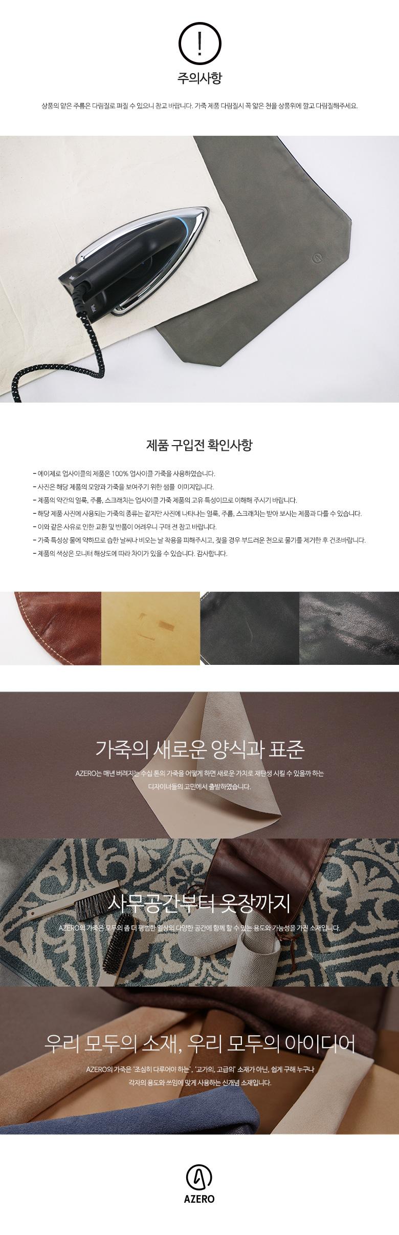 A3.8 페이퍼백 (레드-B TYPE) - 에이제로, 79,000원, 토트백, 가죽토트백
