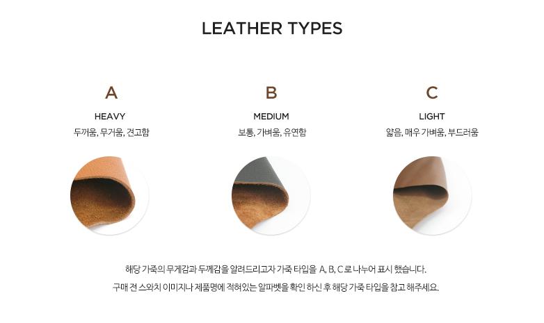 A4.7 미니북백 (레드-A type) - 에이제로, 48,000원, 토트백, 가죽토트백