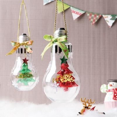 트리전구등 (4인용) / 크리스마스 성탄절 소품