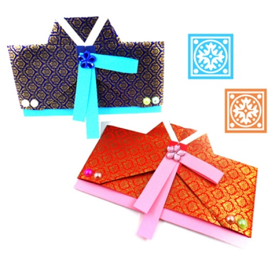 저고리 복돈지갑 (5개묶음판매) / 우리나라 전통 명절