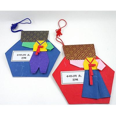 북아트 우리옷한복 (5인용) / 우리나라 전통의상
