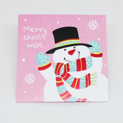 E03 크리스마스카드 03번 / 크리스마스 성탄 축하카드