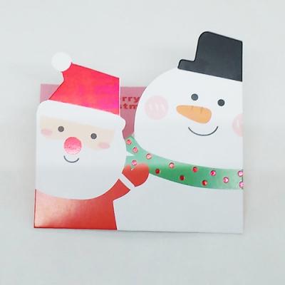 E02 크리스마스카드 02번 / 크리스마스 성탄 축하카드