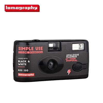 심플유즈 카메라(다회용 카메라) 블랙(흑백)