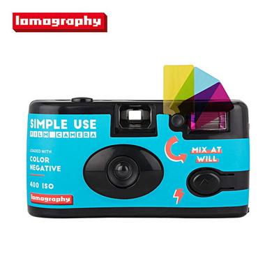 심플유즈 카메라(다회용 카메라) 블루(컬러)