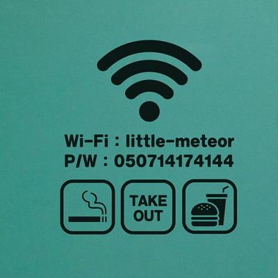 매장 안내 스티커 LMSI-034 와이파이 비밀번호