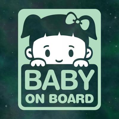 아기가타고있어요 아이차량스티커 루씨