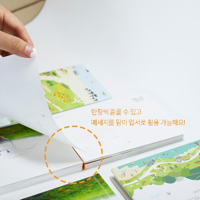 포포북 - 포포북, 20,000원, 주문제작/인화, 주문제작/인화