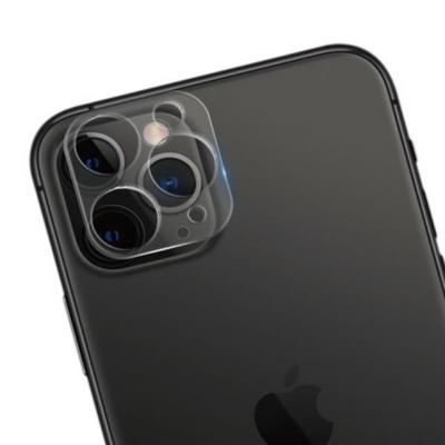 아이폰 11PRO/11PROMAX 호환 카메라보호용 강화유리필름 3매