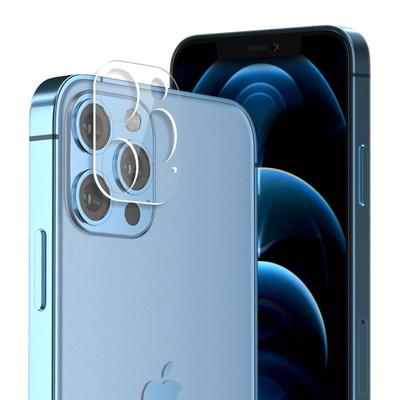아이폰 12프로 맥스 카메라보호용 강화유리필름 3매