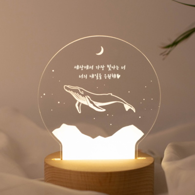 고래의꿈 무드등 LED액자 수면등 취침등
