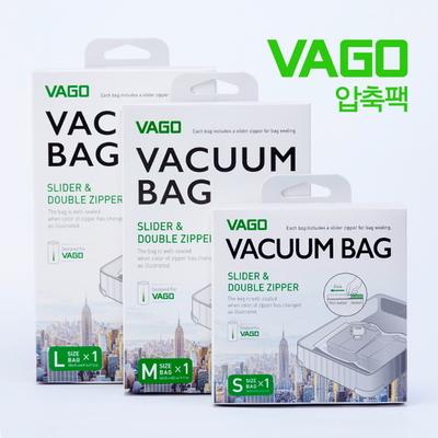 VAGO 바고 - 전용 진공 압축팩 (S,M,L 사이즈)