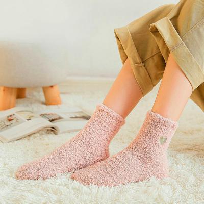 무지 하트 여성 수면양말 (핑크)