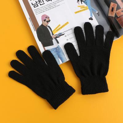 심플 겨울 니트장갑(블랙)/ 남녀공용 보온 겨울장갑