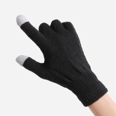 심플리 터치 니트장갑(블랙) / 남녀공용 겨울장갑