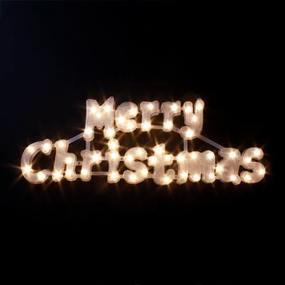 크리스마스 LED 글자 웜색전구(50cm) (점멸有)