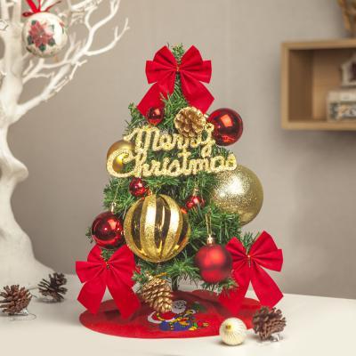 크리스마스 미니트리 풀세트 실내인테리어