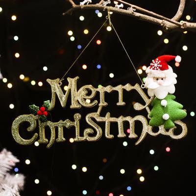 크리스마스 골드로고장식(대형) 트리포인트장식