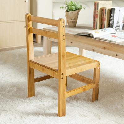 대나무 등받이 원목의자/인테리어용 아동용 나무의자