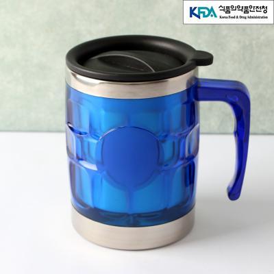 바운스 스텐 보온컵/스텐텀블러 휴대용머그컵 보냉컵