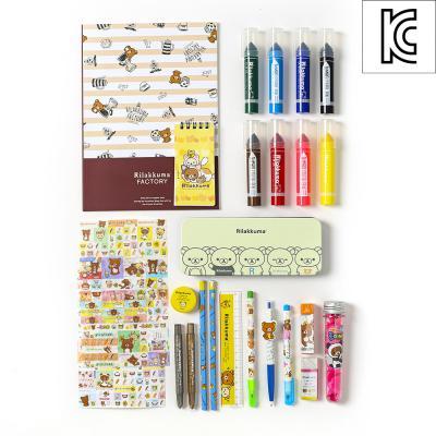 왕대박 리락쿠마 문구세트/캐릭터문구세트 어린이선물
