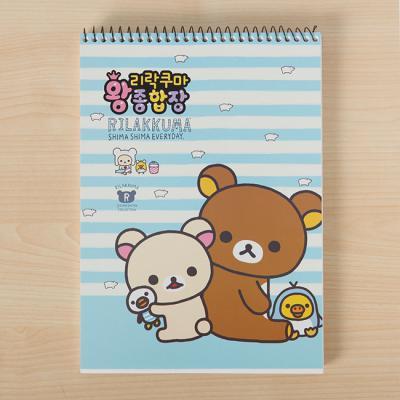 리락쿠마 왕 종합장(26.5cm×18.5cm)/학교납품용 팬시점판매