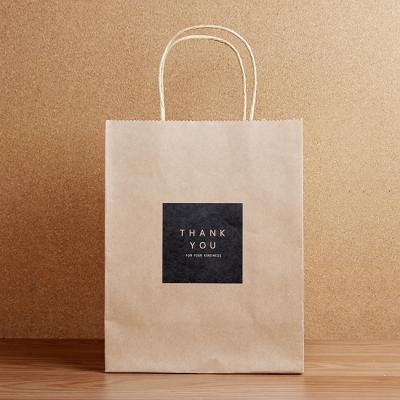 투톤 컬러 땡큐 쇼핑백/기프트백 종이가방 선물백