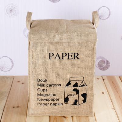 면마 분리수거함(PAPER)/쓰레기분리함 수납보관함