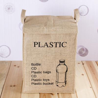 면마 분리수거함(PLASTIC)/쓰레기분리함 수납보관함