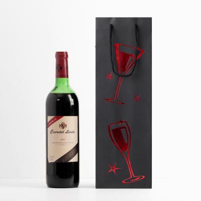 샴페인 와인 쇼핑백 10p/주류선물용 종이가방 와인백diy 선물포장
